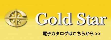 ezawa_banner